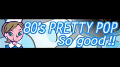 80's PRETTY POP 「So Good!!」