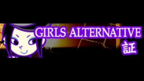 GIRLS ALTERNATIVE 「証」