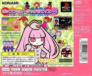 Pop'n Music 6 (Back)