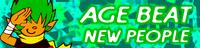 13 AGE BEAT
