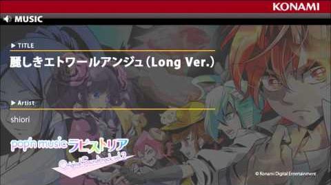麗しきエトワールアンジュ(Long Ver.) pop'n music ラピストリア original soundtrack Vol