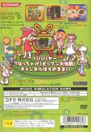 Pop'n Music 8 back