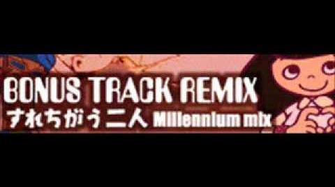 BONUS TRACK REMIX 「すれちがう二人 Millennium mix」