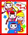 Anime Course Pop'n 6