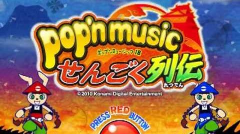 Pop'n music 18 SENGOKU RETSUDEN - Arcade Interface, Menu, Title, Song Selection