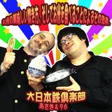 Okome no oishii takikata, soshite okome wo taberu koto ni yoru sono kouka.