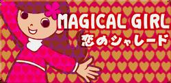 MAGICAL GIRL pop'n 6