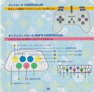 Pop'n 1 Manual 10