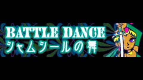 BATTLE DANCE 「Shamshir Dance シャムシールの舞」