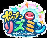 Oedo Hanafubuki TEYAN-day MIX