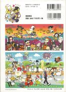 Pop'n music character illustration book AC 18~19 cover back