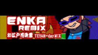 ENKA REMIX 「お江戸花吹雪 TEYAN-day MIX」