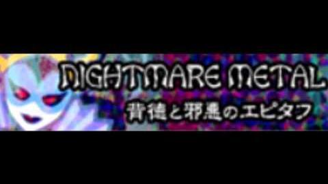 NIGHTMARE METAL -HD- 「背徳と邪悪のエピタフ」
