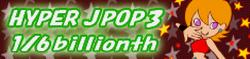 Ee'mall HYPER J-POP 3