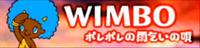 10 WIMBO
