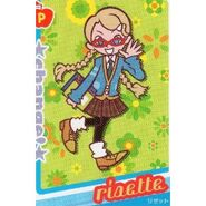 Risette Change Card