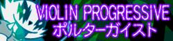 16 VIOLIN PROGRESSIVE
