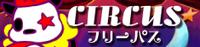 7 CIRCUS
