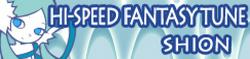 19 HI-SPEED FANTASY TUNE