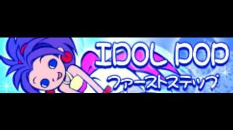 IDOL POP 「ファーストステップ LONG」
