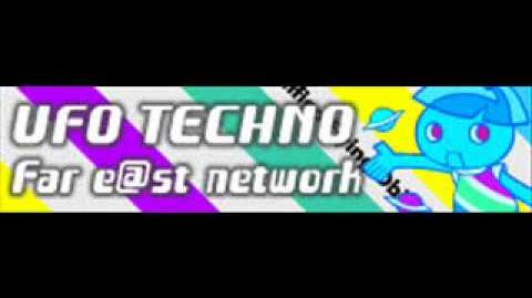 UFO TECHNO 「Far e@st network」