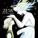 ZETA ~Sosuu no Sekai to Chouetsusha~