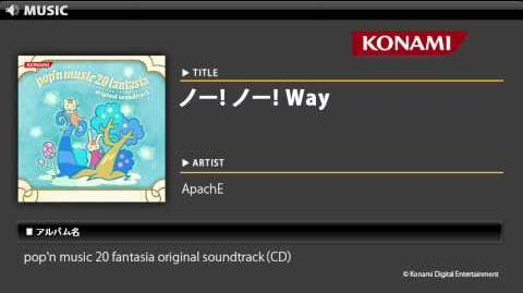 Pop'n music 20 fantasia O.S