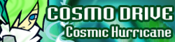SP COSMO DRIVE