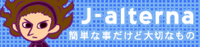 7 J-alterna