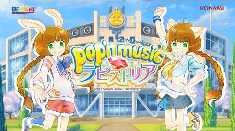 Pop'n music ラピストリア PV
