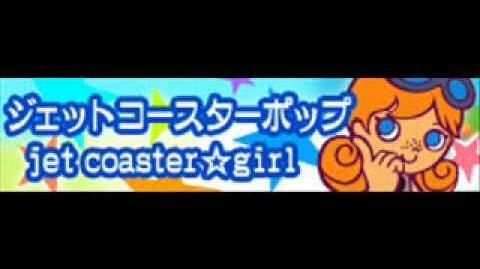 Jet coaster☆girl
