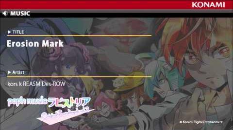 Erosion Mark pop'n music ラピストリア original soundtrack Vol
