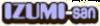 Izumi-san 1p nameplate