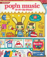 Pop'n Music Super Collection Jacket Cover