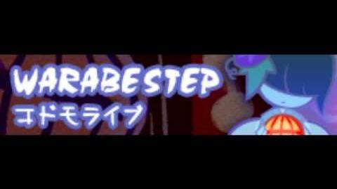 WARABE STEP 「コドモライブ」