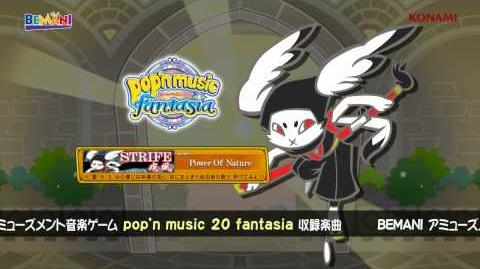 【pop'n music 20】疾風(ハヤテ)