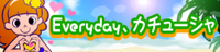 20 Everyday KATYUSHA
