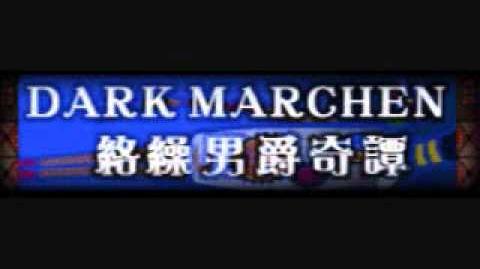 Karakuri Danshaku Kitan