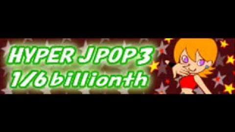 HYPER J-POP 3 「1 6 billionth LONG」
