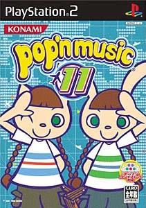 File:Popnmusic11.jpg