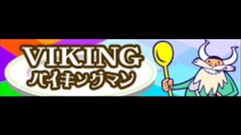 VIKING 「バイキングマン」
