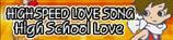 High School Love