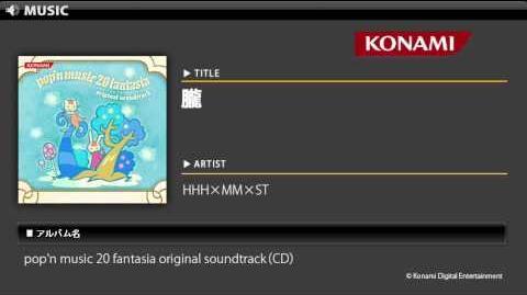 朧 pop'n music 20 fantasia O.S