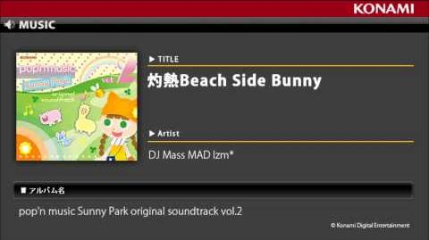 灼熱Beach Side Bunny pop'n music Sunny Park original soundtrack vol
