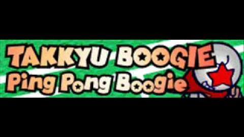 TAKKYU BOOGIE 「Ping Pong Boogie LONG」-0
