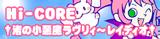 †Nagisa no koamuna Lovely~Radio†