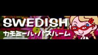 SWEDISH 「カモミール・バスルーム Awa Awa Mix」