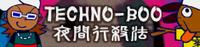 11 TECHNO-BOO