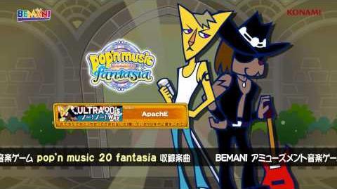 【pop'n music 20】ノー! ノー!