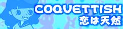4 COQUETTISH (NEW)